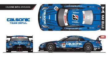 マレリ、「AUTOBACS SUPER GT 2020 SERIES GT500クラス」への参戦を発表