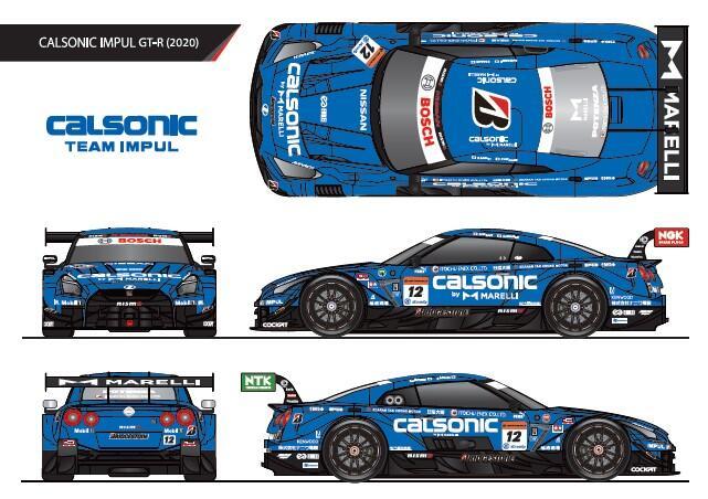参考)「カルソニック IMPUL GT-R (NISSAN GT-R NISMO GT500 2020 MODEL)」